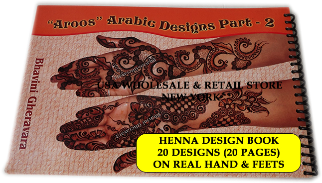 henna burgundy colour in malayalam