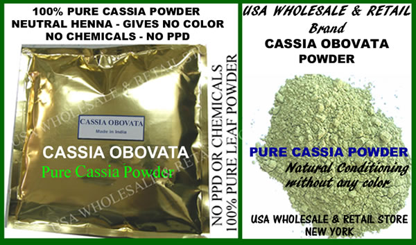 Pure Cassia Obovata Superior Quality Senna Powder