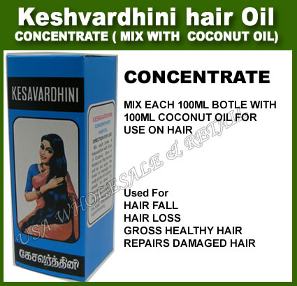 KESAVARDHINI HAIR OIL STOPS HAIR FALL AND PROMOTE HAIR GROWTH